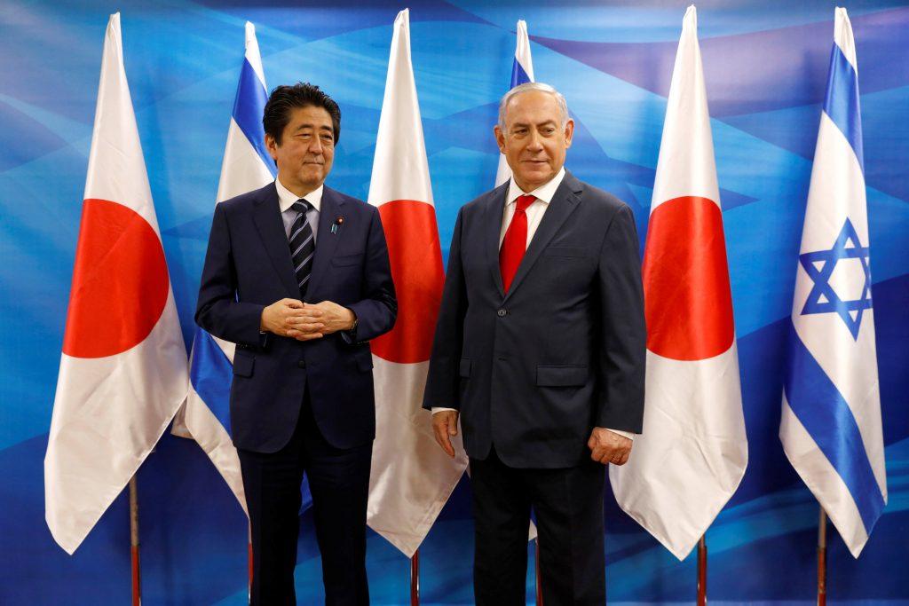 Netanyahu Abe