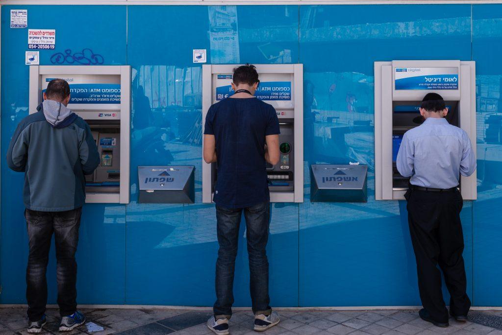 israel banks
