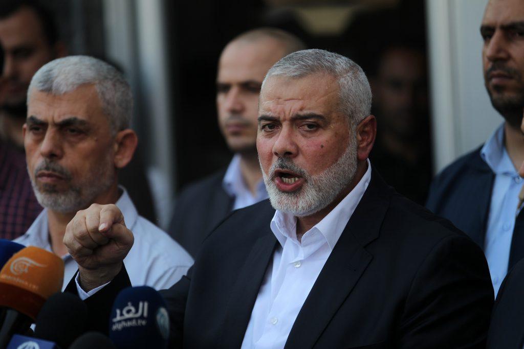 Israel Hamas