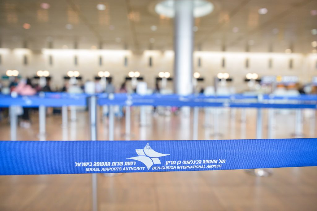 israel airport