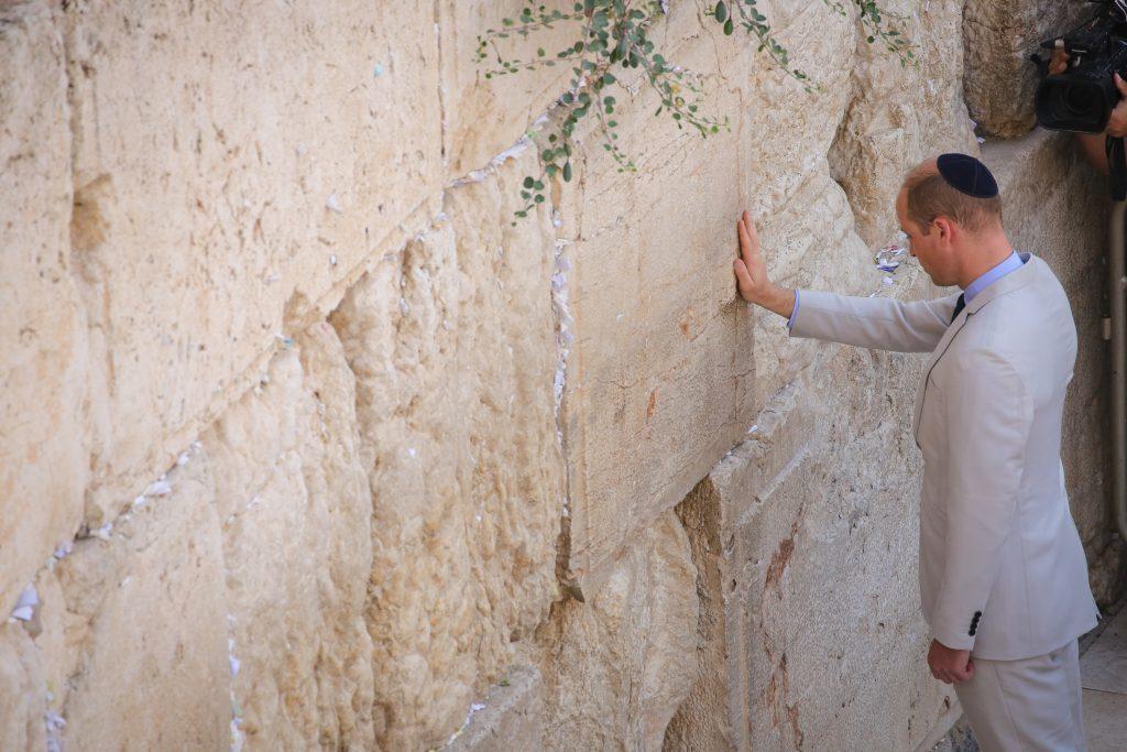 prince william israel