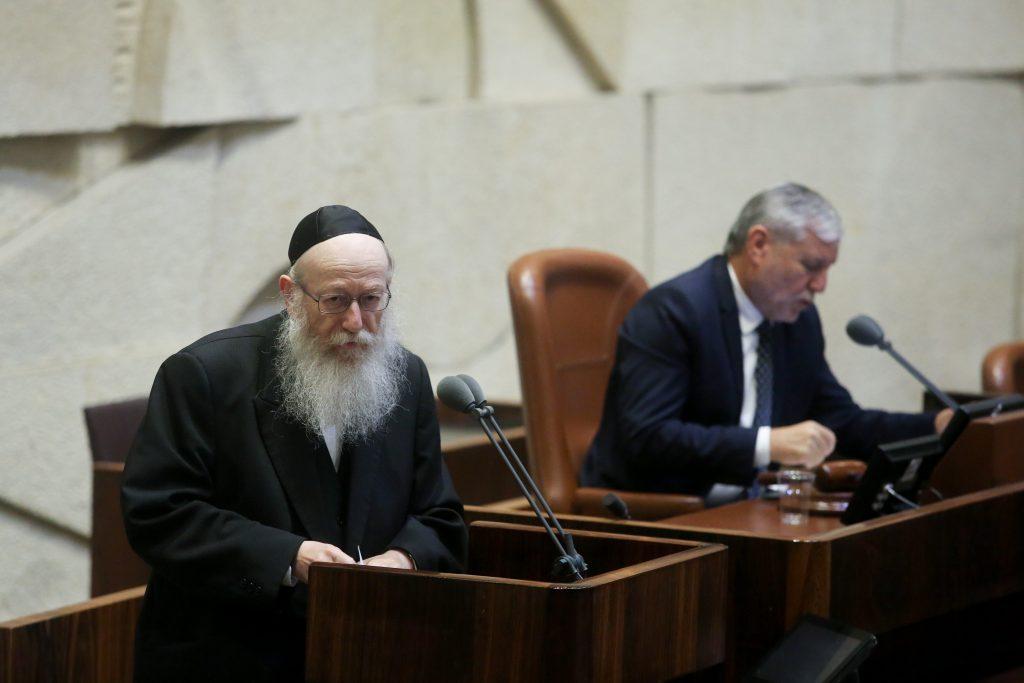 Israel draft law