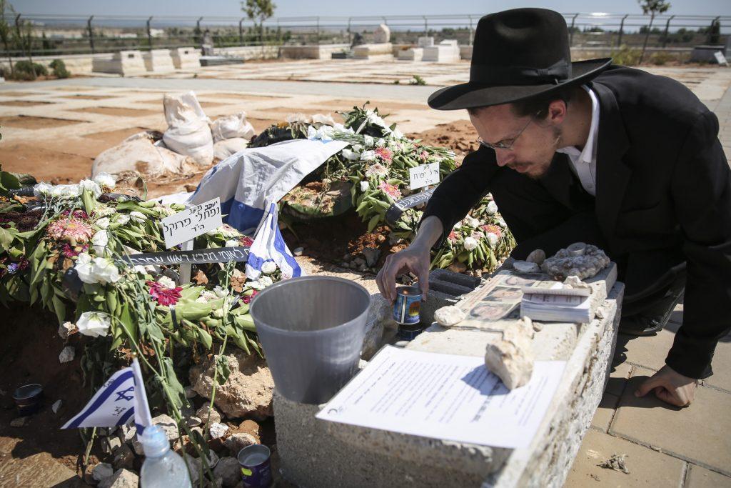 Naftali Fraenkel, palestinian terror