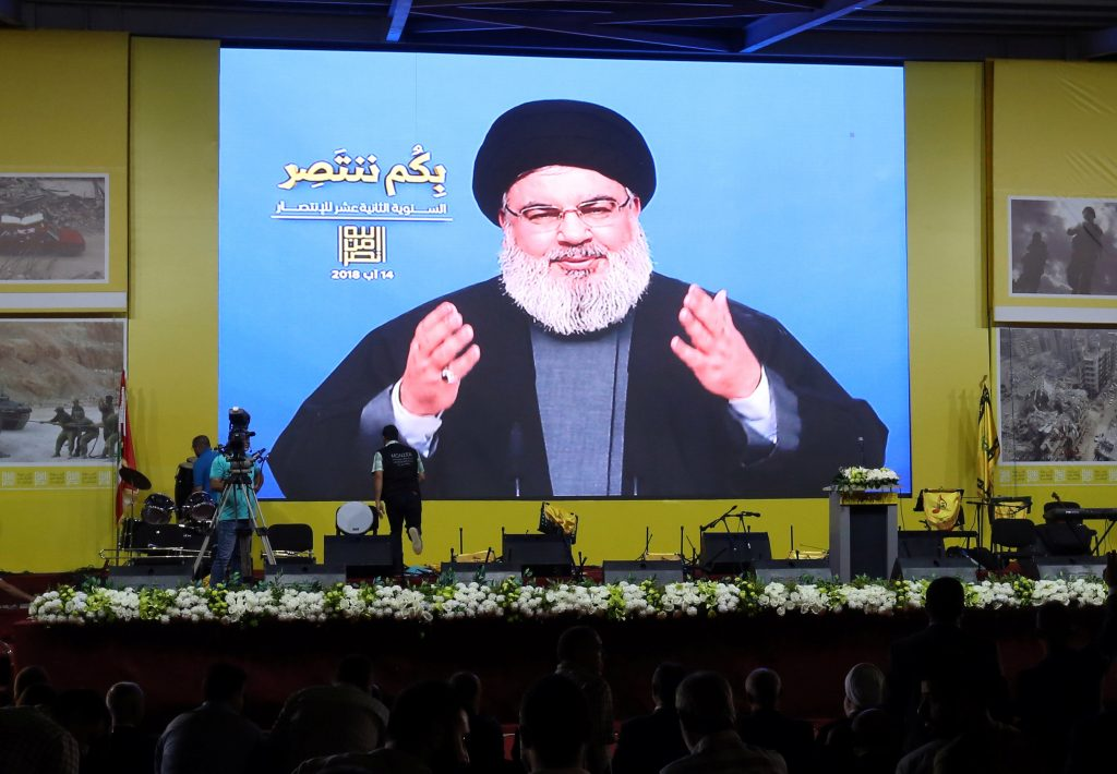 hezbollah iran