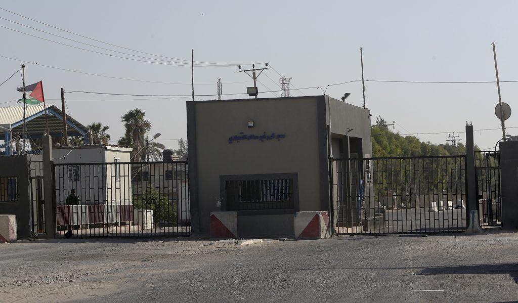 gaza crossing