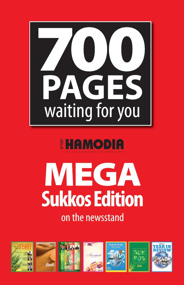 Hamodia Mega Sukkos Edition