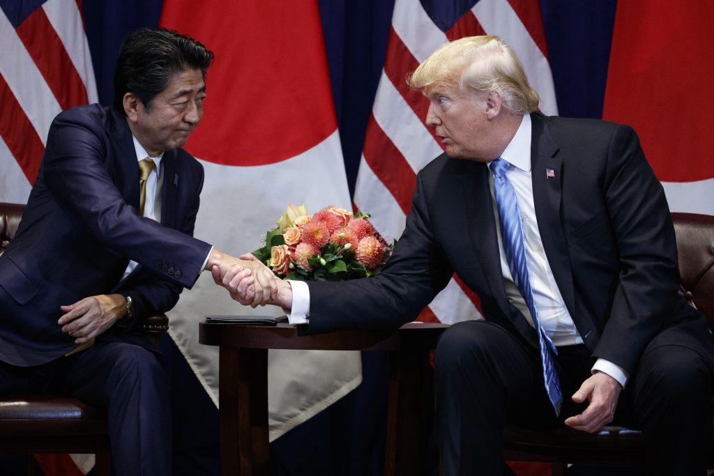 japan free trade