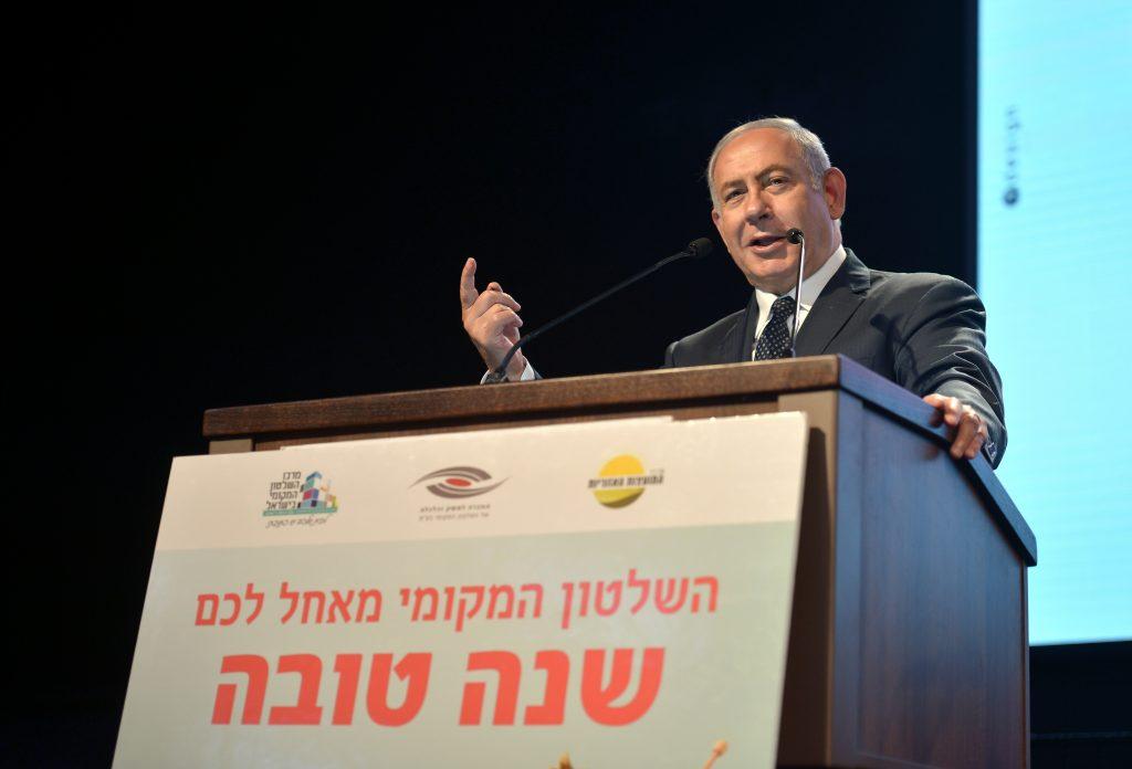 netanyahu palestinians