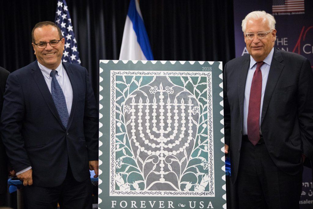 u.s. israel stamp