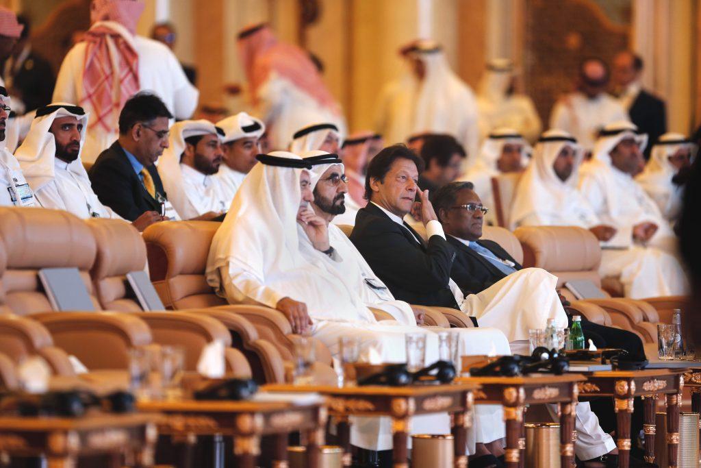 saudi investment forum