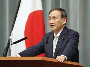 japanese journalist