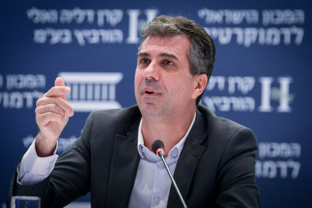 Israeli Minister Invited to Bahrain | Hamodia com