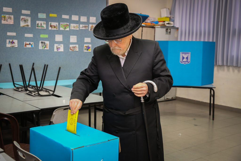 israel elections