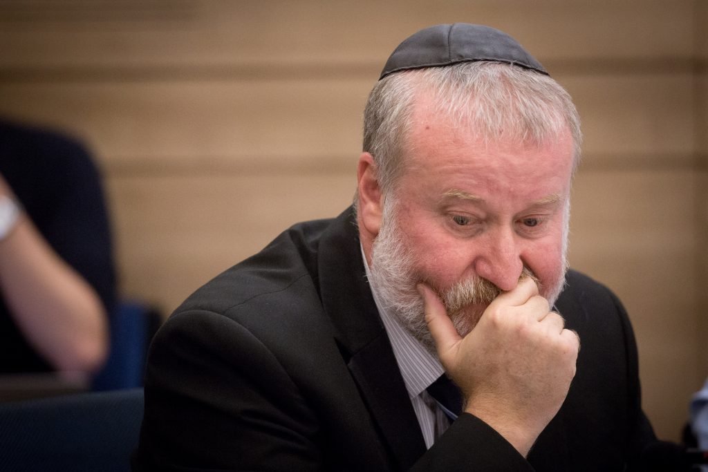 israel attorney general