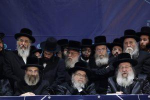 agudas yisrael