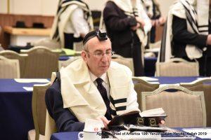 yarchei kallah, agudath israel