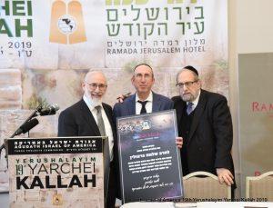 agudath israel, yarchei kallah