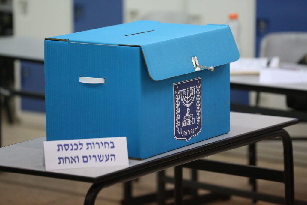 israeli voting