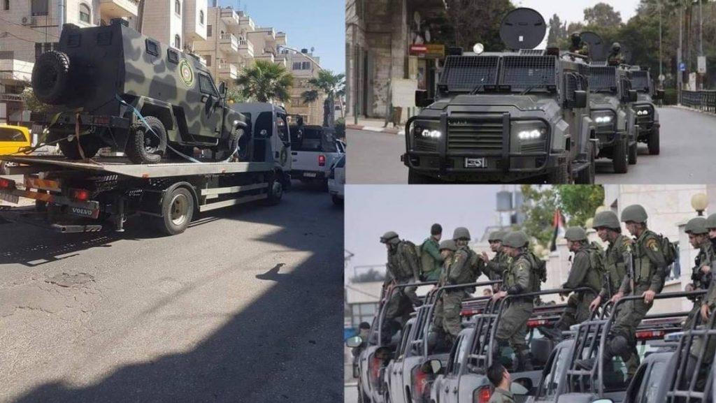 palestinian authority