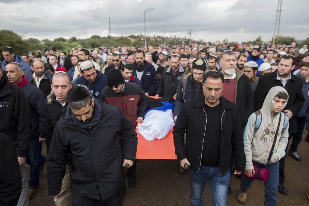 palestinian terror