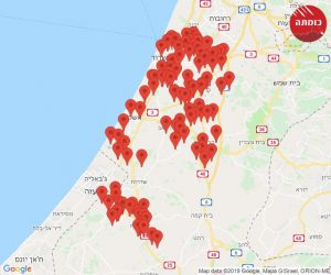 israel rockets