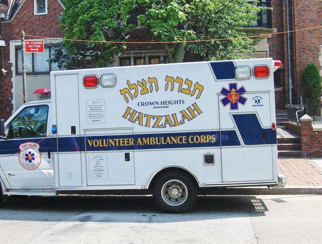 Hatzalah Receives $150K in NYC Budget | Hamodia com