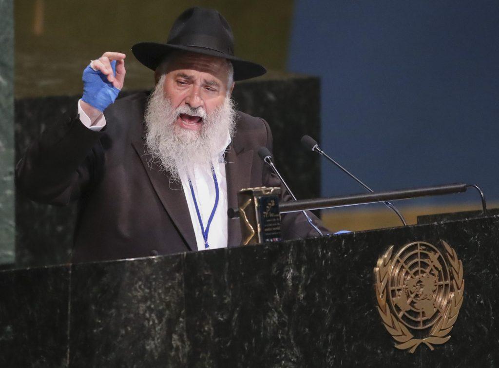 u.n. anti-semitism