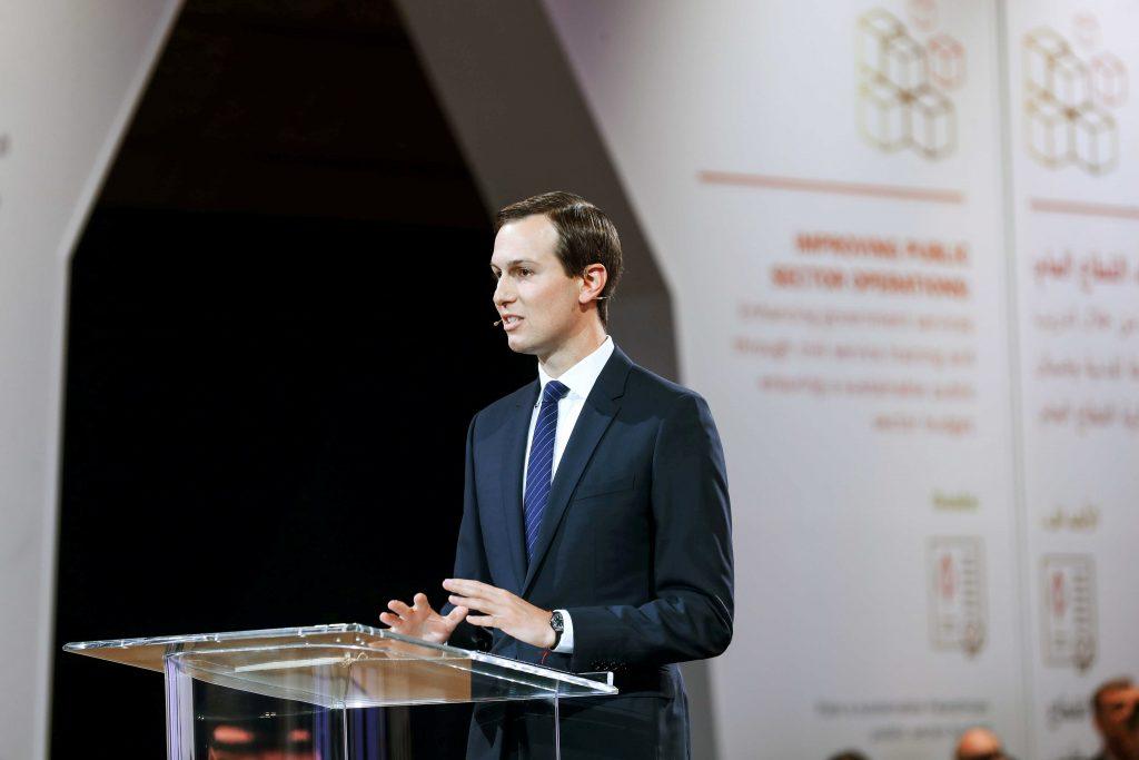 bahrain conference