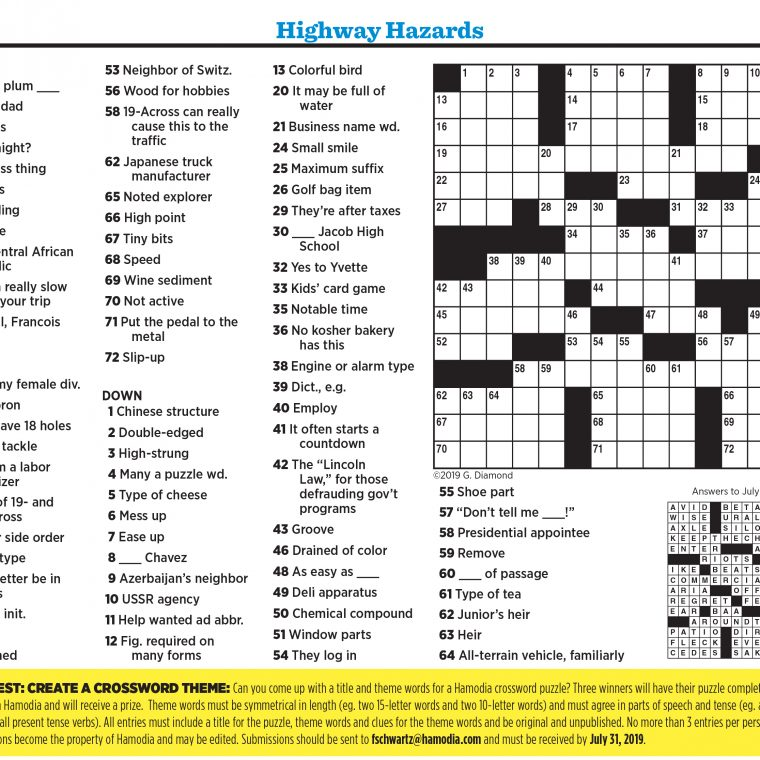 image relating to Eugene Sheffer Crossword Puzzle Printable named Hamodia crosswords