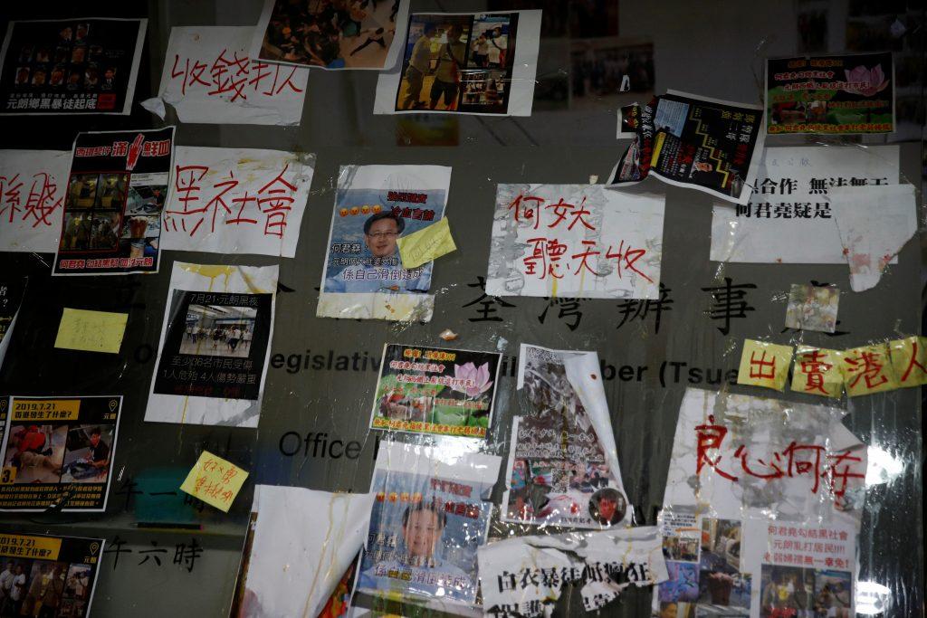 China Tells U S To Remove Black Hands From Hong Kong