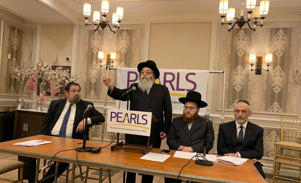yeshivah guidelines, PEARLS