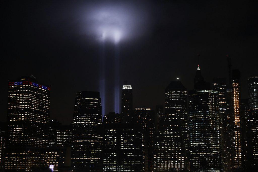 9/11 compensation fund