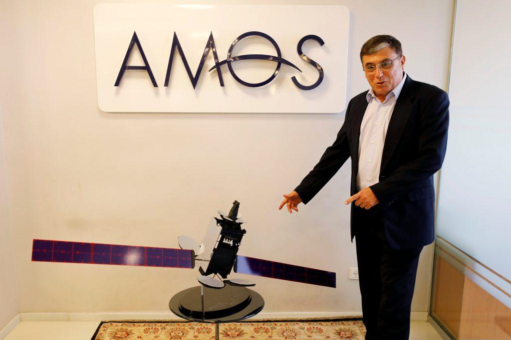 Amos 17