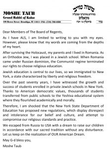 new york education