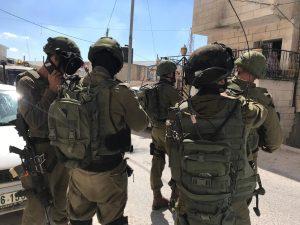 israeli student