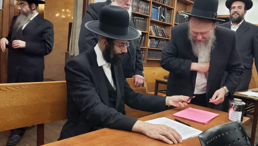 yeshivah education