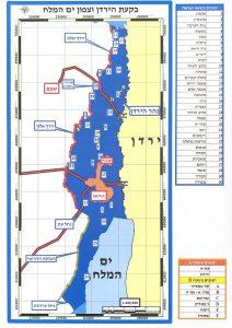 netanyahu annexation