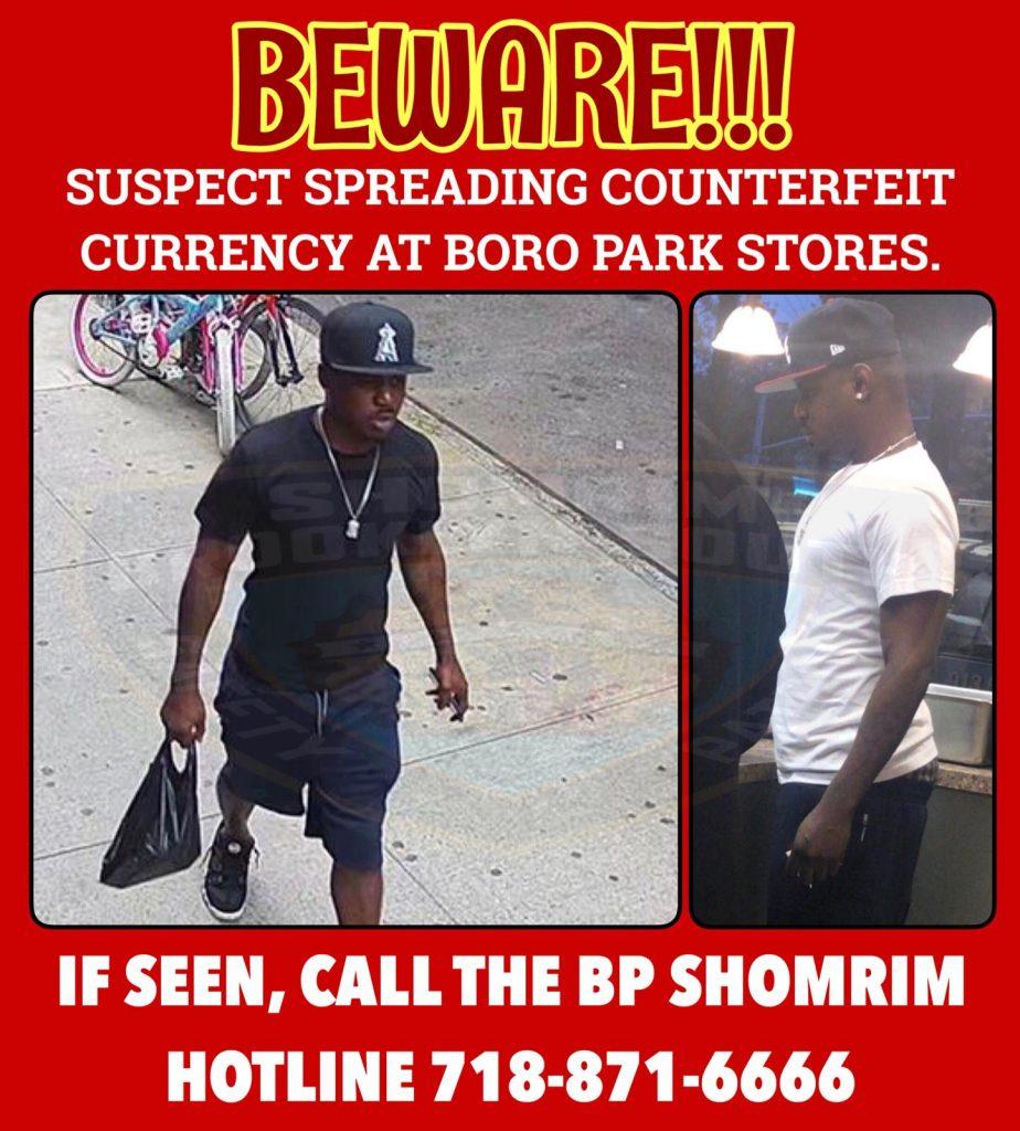 boro park counterfeit