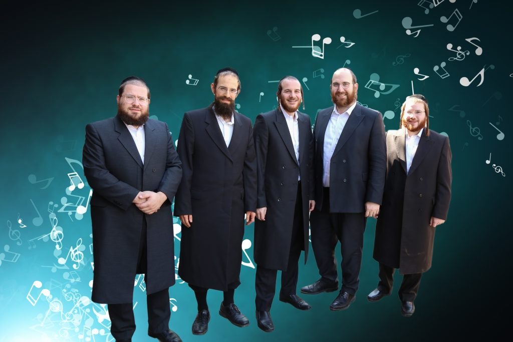 jewish singers
