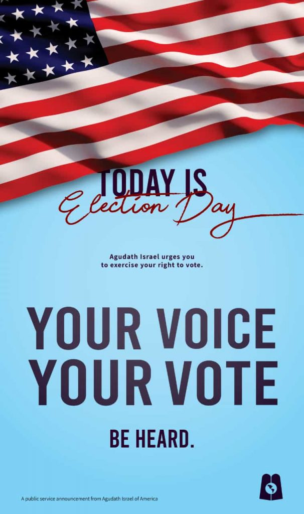 agudath israel election day