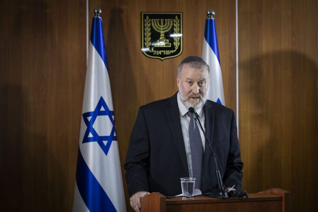netanyahu indicted