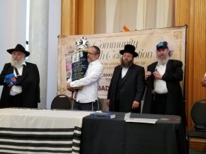 sefer torah gmach, chanowitz