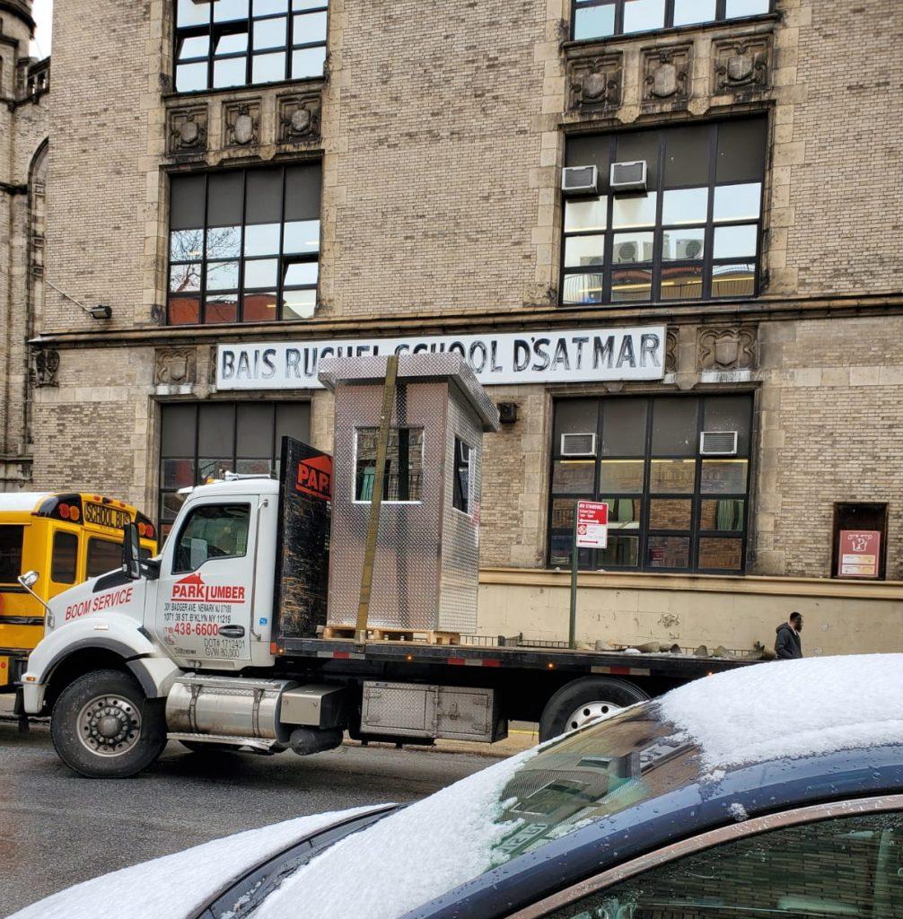 new york school security