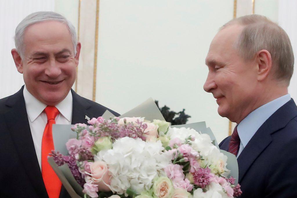 netanyahu issachar