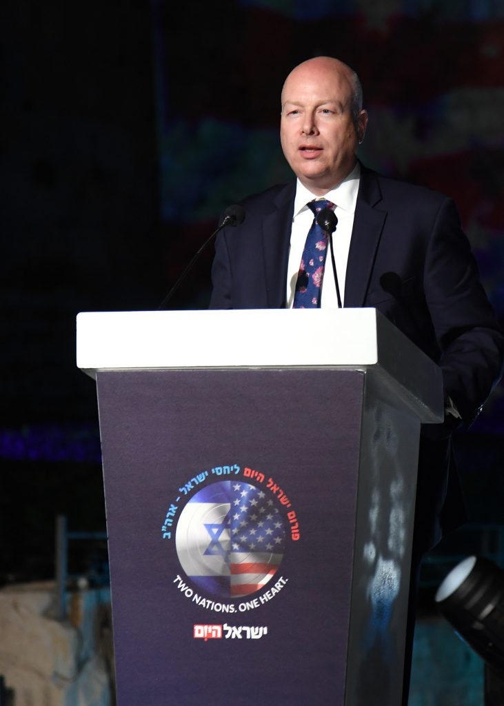 trump peace plan, jason greenblatt