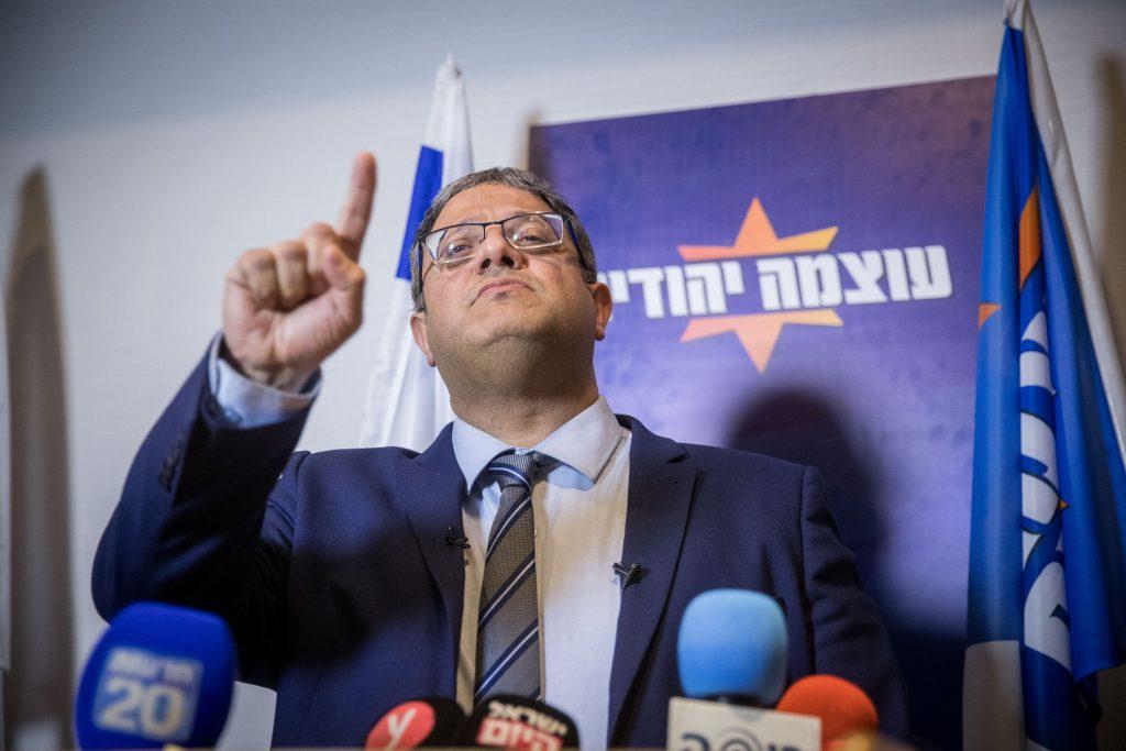 Otzma Yehudit