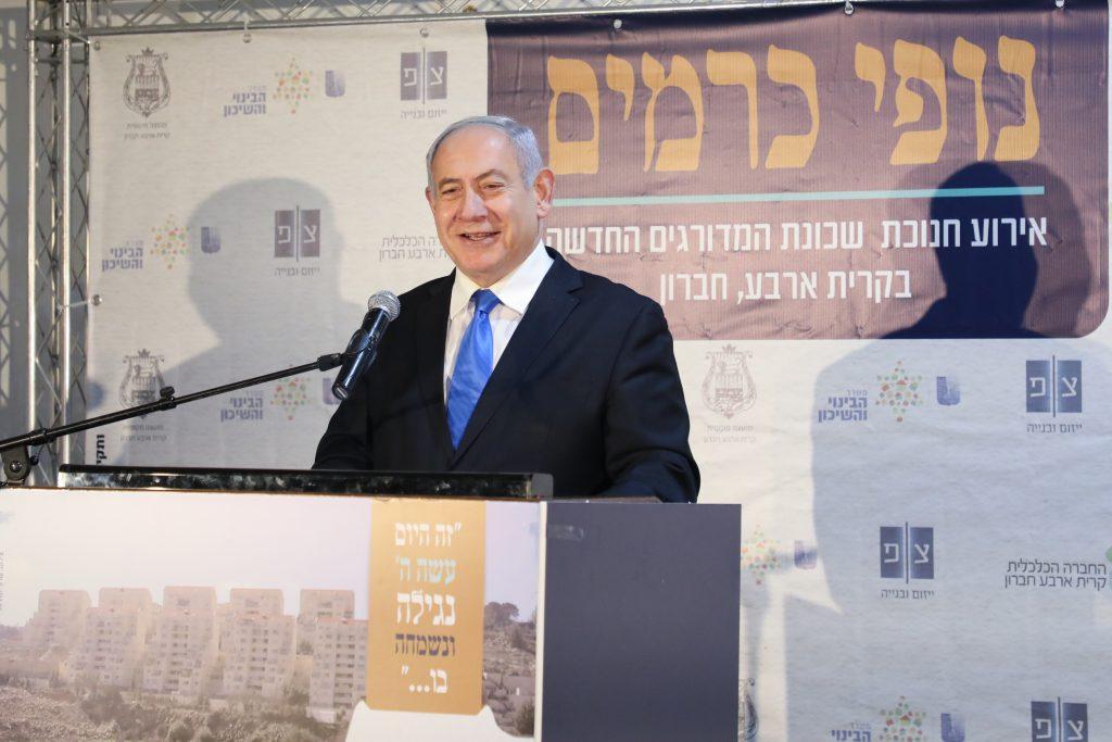 netanyahu campaigning