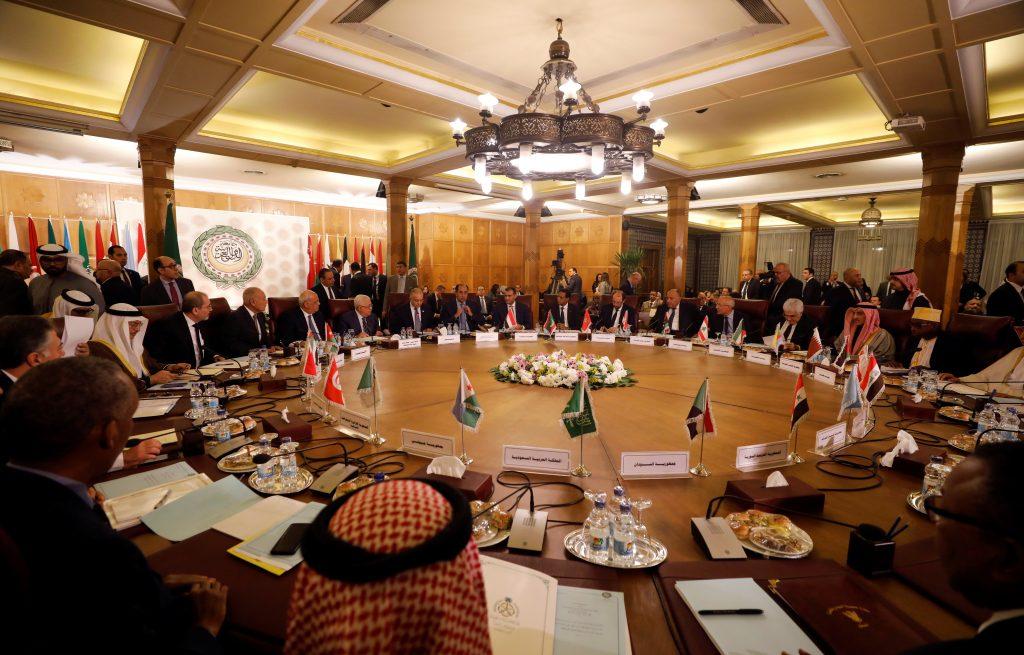 trump middle east peace plan