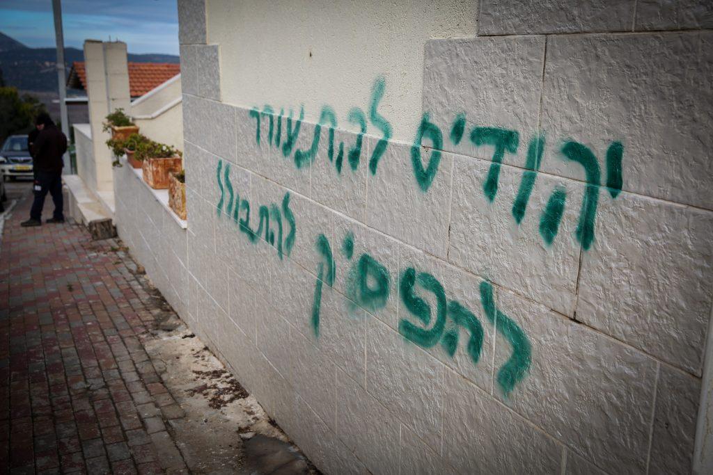 israel vandalism