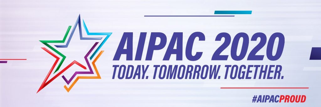 aipac conference